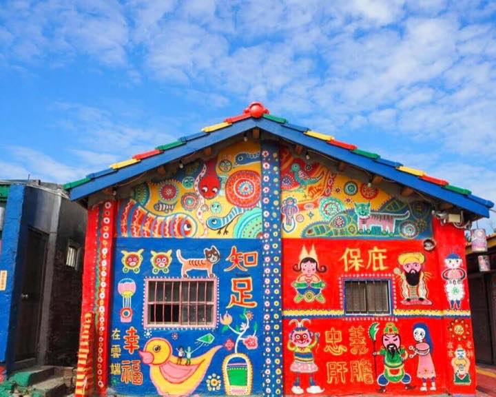 Taichung's top Instagrammable spot, Rainbow Village is a must-see on your Taichung itinerary.
